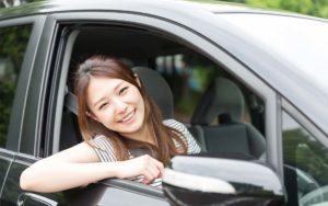 Auto - Personal Insurance